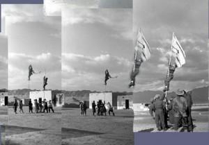 דגל הדיו שהונף באום-ראשאש, סיום מלחמת העצמאות