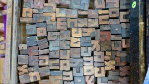 גלופות עתיקות מעץ
