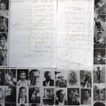 תכנון עץ משפחה לספר משפחה