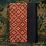 journal, diary יומן לכתיבה