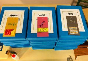 קופסאות אישיות לספרים