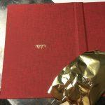 הטבעה בחום בפויל זהב על הכריכה