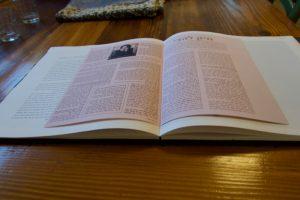 אינסרטים בספר תפורים בעבודת יד