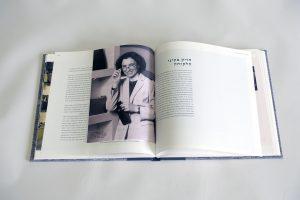 ספר זכרון והנצחה