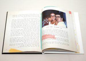 הספדים בספר מספרים סיפור חיים