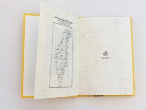 ספר טיולים לג׳יפים ומסלולים