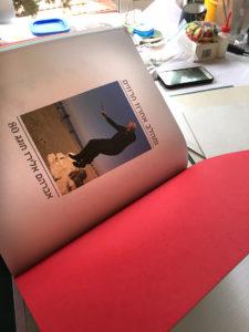 הספר לפני הכריכה, פורזץ אדום