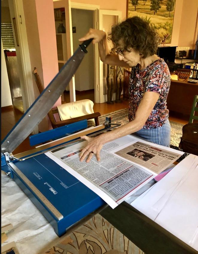 מכינה הדפסות להדבקה
