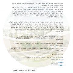 הספריה הלאומית, ירושלים
